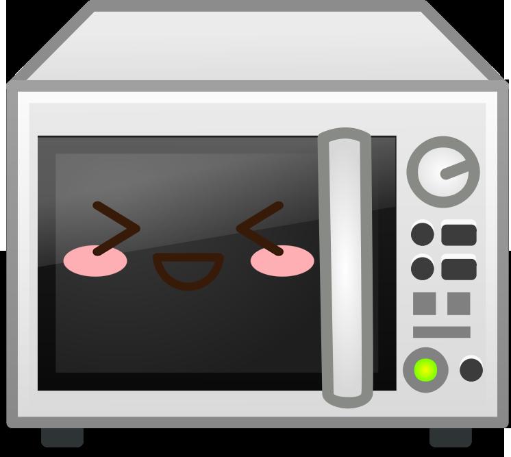 Microwave Wattage